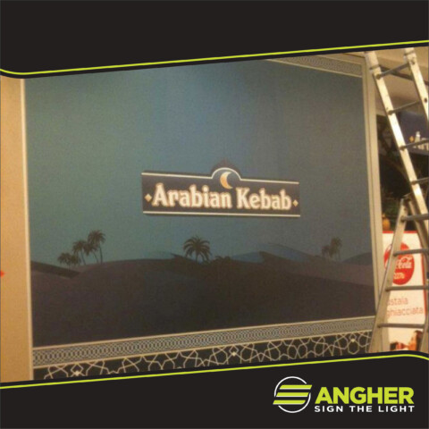 Insegna con Stampa Digitale Arabian Kebab