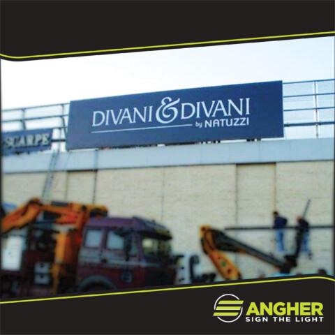 Insegna grande impianto Divani&Divani