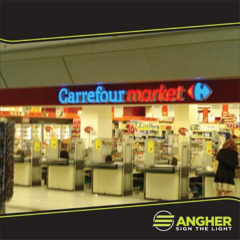 Insegna a Luce Diretta Carrefour Market