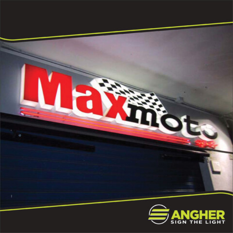 Insegna a Luce Diretta Max Moto
