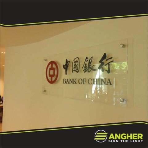 Targa Bank of China