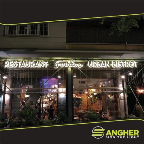 Insegna a Luce Riflessa ristorante Foodoo - Urban Bistrot